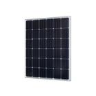 太陽光パネル(ソーラーパネル) 155W RS-S155-12 製品画像