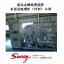電気式熱処理装置『水蒸気処理炉(ST炉)※小型タイプ』 製品画像