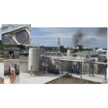 【アルシー法導入事例】原糸染色排水 製品画像