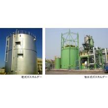 ガスホルダー施工サービス 製品画像