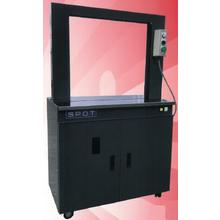 【SPOT】全自動梱包機『IC-N』 製品画像