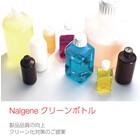 【オンラインセミナー公開中】Nalgene クリーンボトル 製品画像