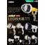 エコビック『LED投光器シリーズ』 製品画像