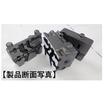 薄肉・軽量・ダクタイル鋳鉄 建設機械向け油圧部品事例 製品画像