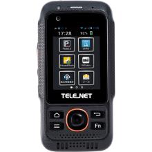 ハンディ型緊急災害情報無線機 HAZARD TALK※屋内通話可 製品画像