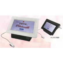 IoTデジタル脈拍測定機『Pulseheart(パルスハート)』 製品画像