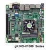 MiniITXマザーボード gKINO-V1000/R1000 製品画像