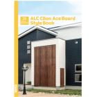 ALC薄形パネル(外壁・床下地) 製品画像