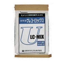 セメント系無収縮モルタル『太平洋プレユーロックスLC-MIX』 製品画像