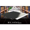 【倉庫・工場向け】免震装置『ミューソレーター』 製品画像