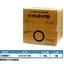 ヒットロックB 18L ボルト継ぎ手の接合面処理剤 153581 製品画像