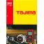 【Tajimaツールカタログ2012 no.2】ダウンロード 製品画像