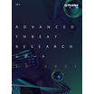 ADVANCED THREAT RESEARCH 10.2021 製品画像