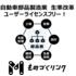 部品表管理・PLMソリューション『ものづくリンク』※資料進呈 製品画像