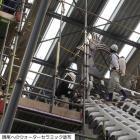 無機質系建材表層強化剤『ウォーターセラミック』 製品画像