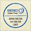 SEIKOタイムスタンプサービス 製品画像