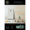 SolaX社製 リン酸鉄リチウムイオン蓄電池 J1ESS-HB 製品画像