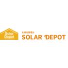 自家消費型太陽光発電にPPAモデルを導入する際のメリットと注意点 製品画像