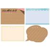 手書きPOPカード 製品画像