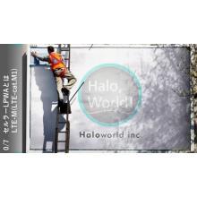 【資料】低消費電力・広カバレッジを実現するセルラーLPWAとは 製品画像
