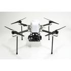 測量業務ドローンパッケージ『UAV-E470SU1』  製品画像