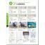 プール関連用品カタログ 製品画像