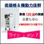 小型フープ洗浄機 P1H ※無料テスト洗浄可能 製品画像