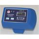 RFIDリーダー『EGM-XR3BT』 製品画像