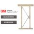 制震装置 『3M木造軸組用摩擦ダンパー』(FRダンパー) 製品画像