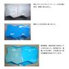 RCインナーシールの防水効果 製品画像
