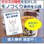耐熱ガラス 導入事例集【今さら聞けないガラスの豆知識も掲載!】 製品画像