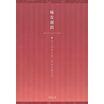製品カタログ『フードケース・グルメカップ Vol.2』 製品画像