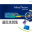 2軸スクリュ圧縮機流体解析事例 製品画像