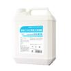 排水口・カビ用強力洗浄剤『アクアテクノ900(液性・粘性)』 製品画像
