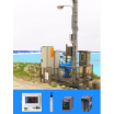 投げ込み式水位計『HDセンサーシリーズ』 製品画像