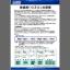 乾燥剤OZO(オゾ)の原理 製品画像