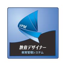 パッケージソフト(教育管理)「教育管理システム 教育デザイナー」 製品画像