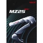 【新製品】不二越25kg可搬ロボットMZ25 製品画像