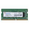 産業向けDRAMモジュール DDR4 ECC SO-DIMM 製品画像