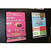 【ポスターグリップ導入事例】HMV様 製品画像