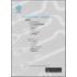 総合カタログ『マイクロリアクター 総合カタログ2020』 製品画像