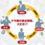 デモ機の貸出管理ソフト『Assetment Neo』 製品画像