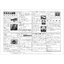 ねじに関する情報誌【やまりん新聞】135号 製品画像