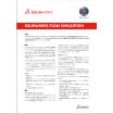 SOLIDWORKS 2019 Flow Simulation 製品画像