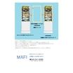 非接触サイネージ『空中タッチサイネージ』 製品画像