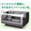 研究開発・産業用途用インクジェットプリンター DMP2831 製品画像