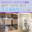 【受託包装加工】受託滅菌加工(EOG「エチレンオキサイド」滅菌) 製品画像