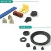 友宏ワイズ株式会社『取り扱い樹脂材料・ゴム材料のご紹介』 製品画像