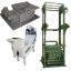 三愛エコシステム 切粉破砕機/切粉圧縮機/付帯装置群 製品画像