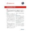 SOLIDWORKS 2019  PDM Datasheet 製品画像